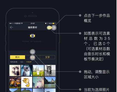 视频后期制作软件app下载