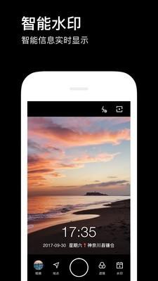 水印美图相机软件截图0