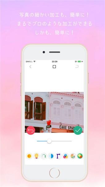 SweetCamera app软件截图0