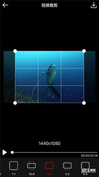 裁剪切视频软件截图2