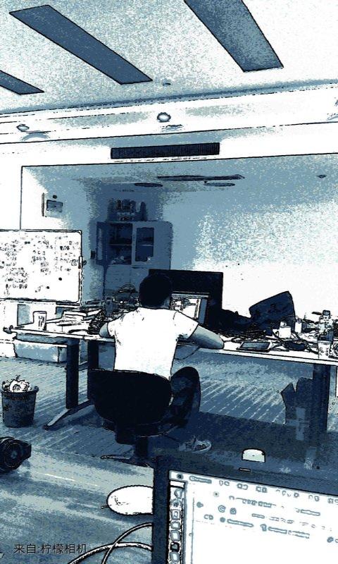 水墨相机软件截图3