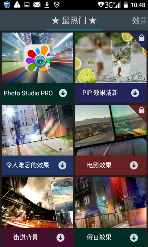 卖萌P图相机软件截图2