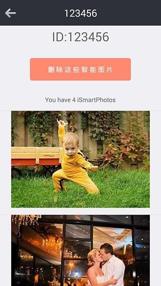 智能图片软件截图3