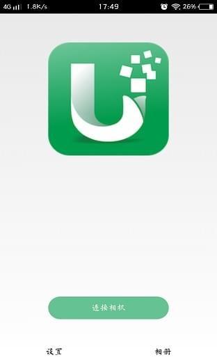 BigiCam app