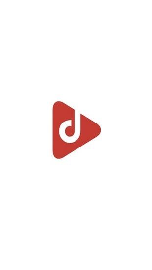 音视频助手软件截图0