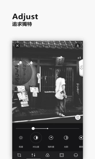 hazer相机app