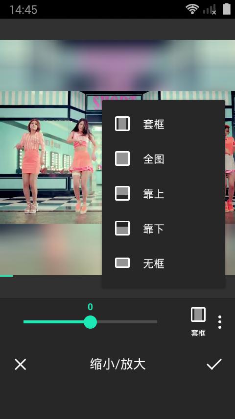 照片视频合成软件截图3