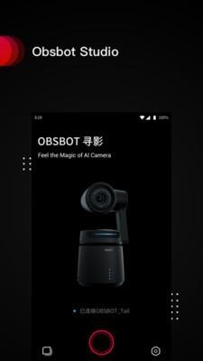 obsbot studio