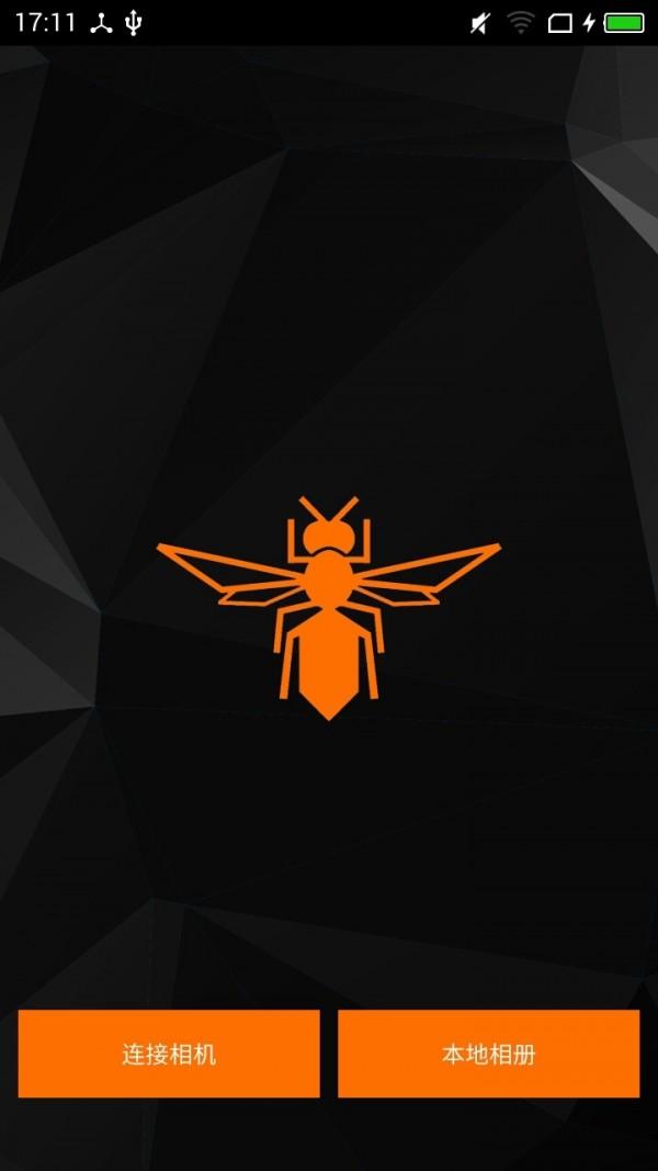 Bee360软件截图0