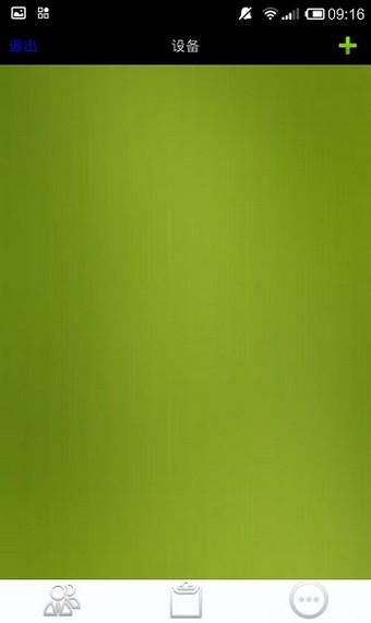 青青子木软件截图0