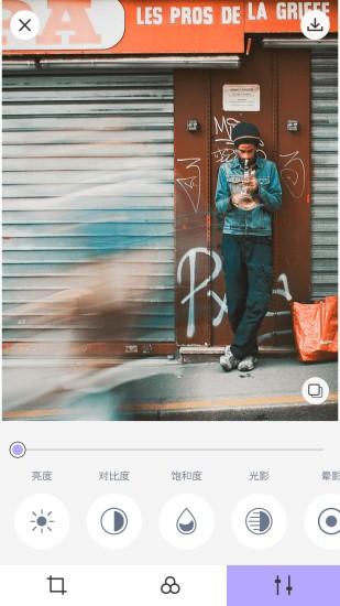 Macaron Fashion app软件截图0