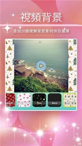 InSiei视频剪辑软件截图0