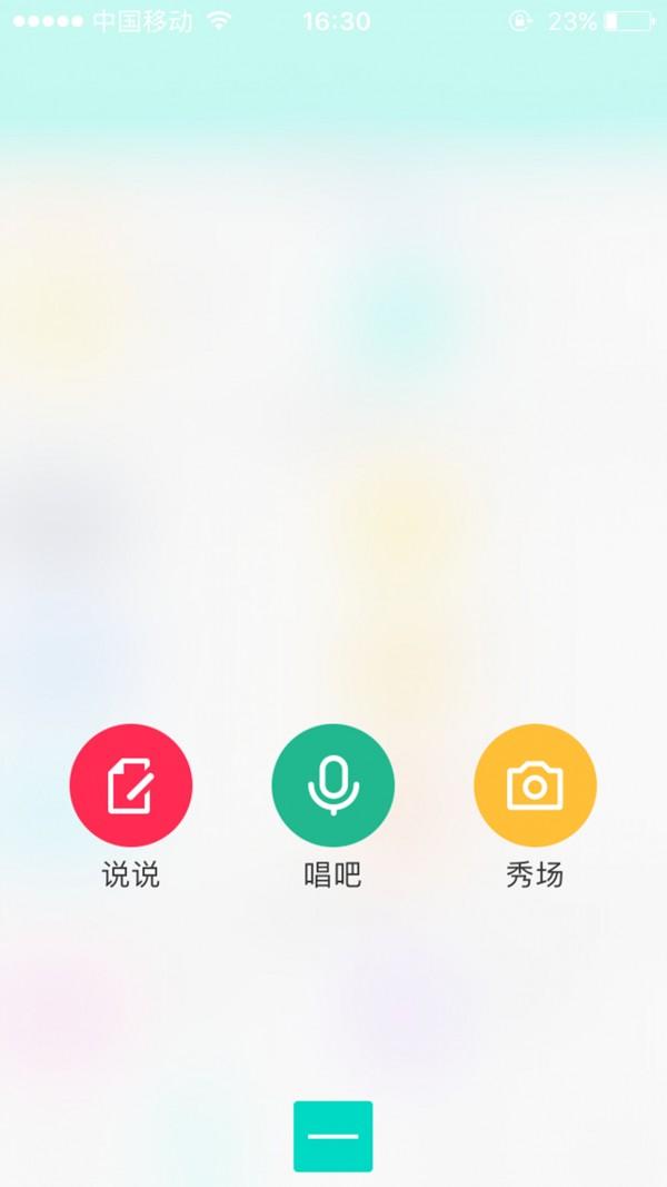 华成法硕软件截图3