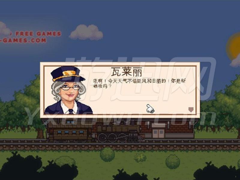 Tiny Rails 中文版下载