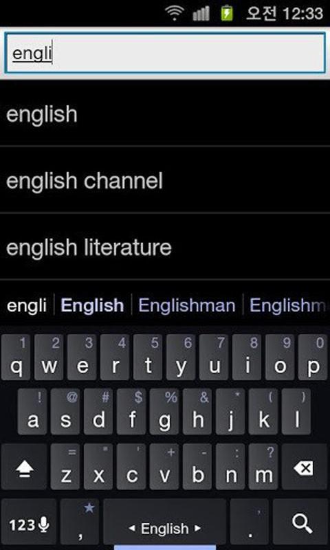 英汉搜索翻译器软件截图2
