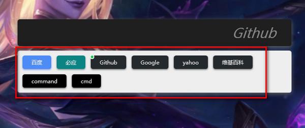 桌面搜索栏下载