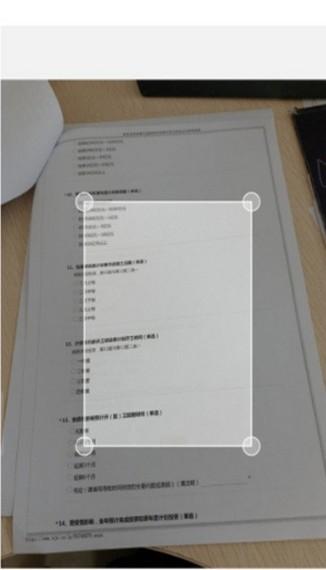 文档校正相机软件截图0