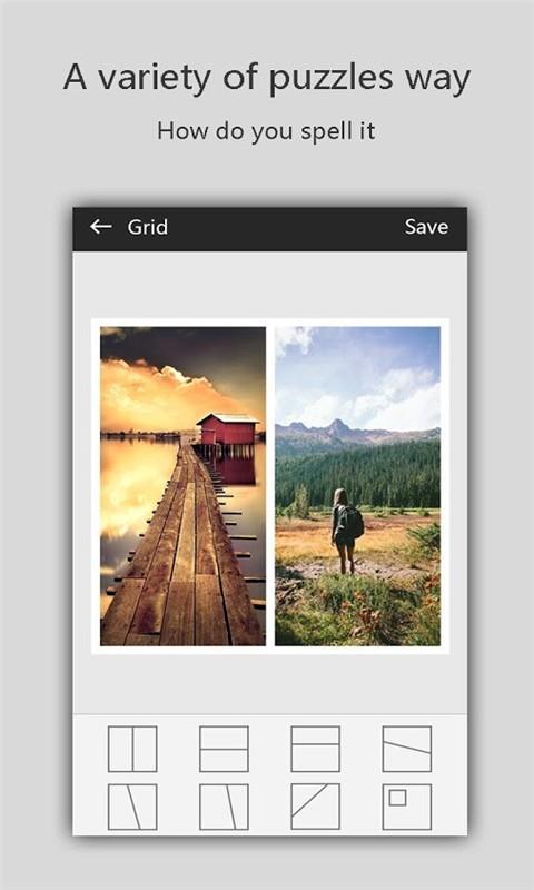 图片编辑器专业版软件截图1