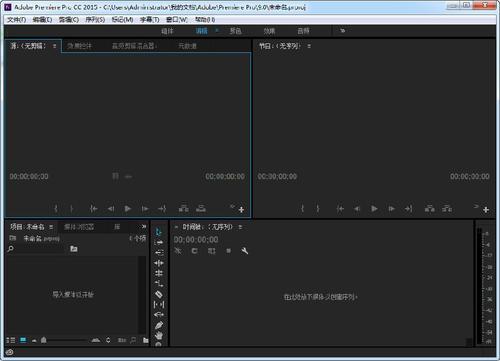 手机专业视频剪辑软件软件合辑