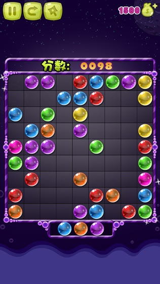 五子连珠(Ninth-Game)软件截图1