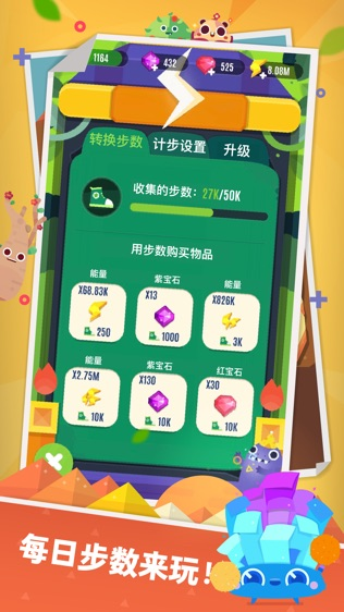 Pocket Plants软件截图1