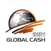 全球付钱包
