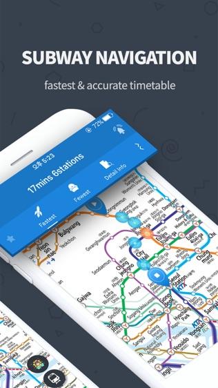 Subway Korea软件截图1