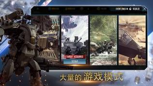 War Commander: Rogue Assault软件截图2