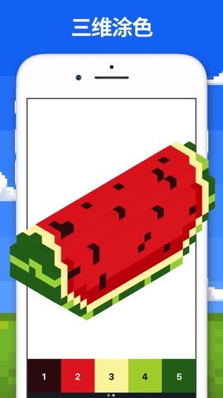 Pixel Art软件截图2