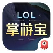掌游宝 for LOL英雄联盟