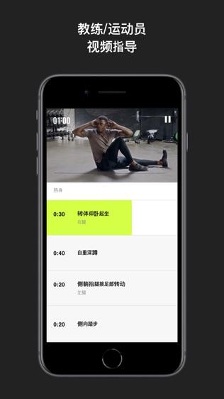 Nike Training Club软件截图1