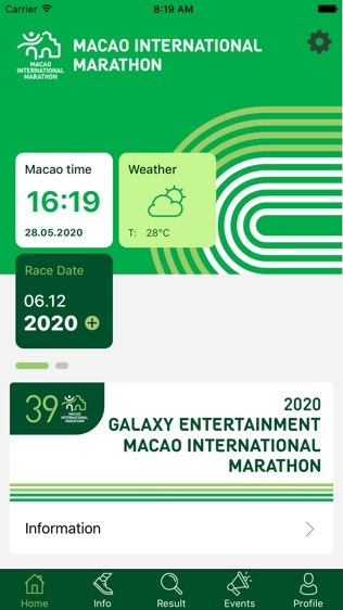 Macau Marathon(澳门马拉松)软件截图0