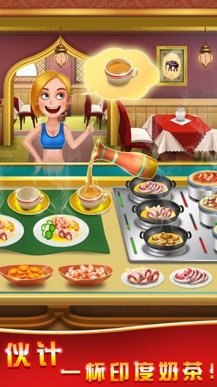 美食烹饪家软件截图2