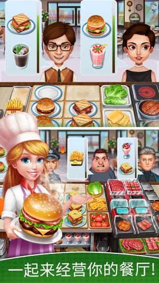 天天爱烹饪(烹饪达人)软件截图2