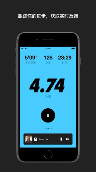 Nike+ Running软件截图1