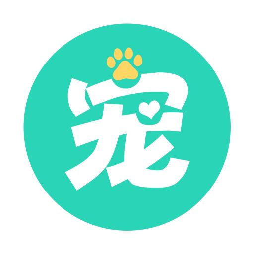 宠物医生上门服务app