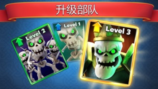 城堡粉碎战 (Castle Crush): 战略和RPG游戏软件截图2
