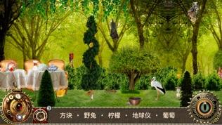 愛麗絲夢遊仙境软件截图2