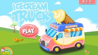 雪糕车-儿童教育拼图游戏早教必备软件截图0