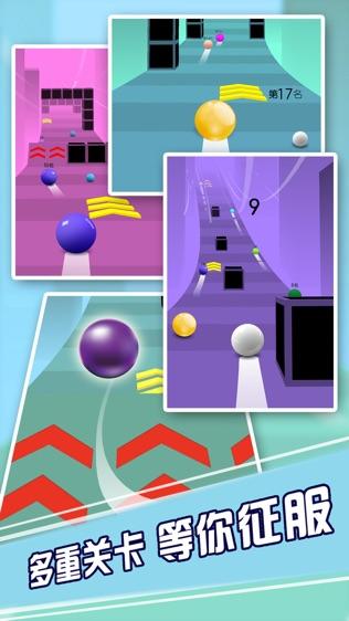 疯狂的球球软件截图2