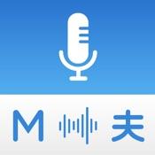 藏文翻译器