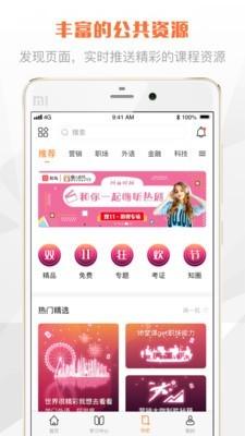 上海土建软件截图1