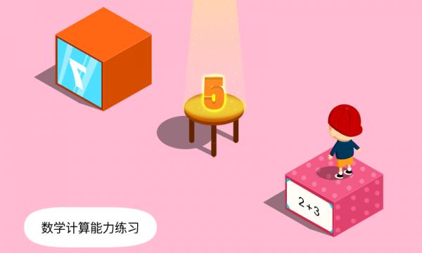 阳阳答题盒子软件截图3