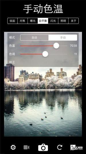 xn相机软件截图2