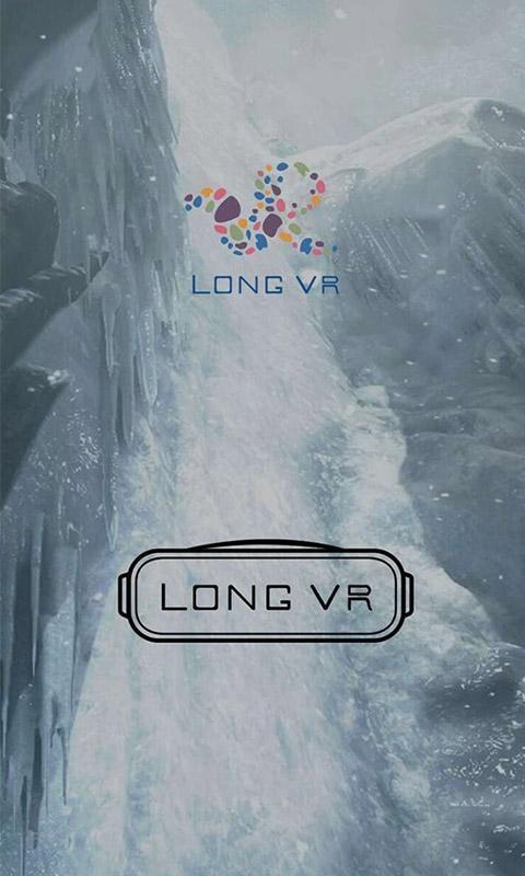 LONG VR软件截图0