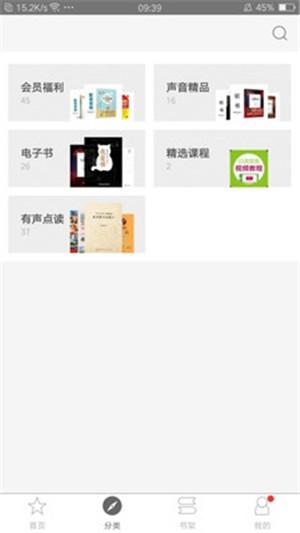 花梨日语软件截图1