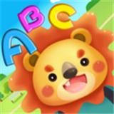 儿童英语学习游戏