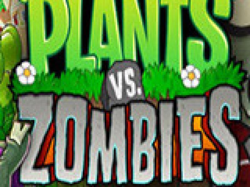 植物大战僵尸 95版