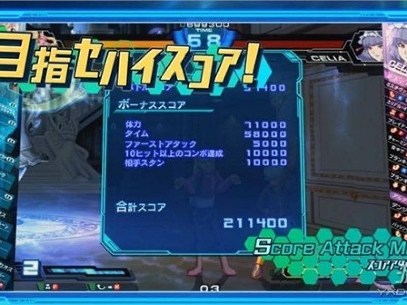 混沌代码:新生浩劫 PC版下载