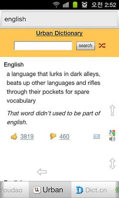 经典中英字典